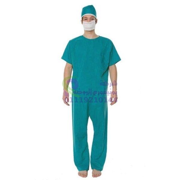 يونيفورم مستشفيات